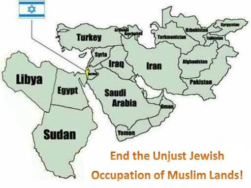 End the Unjust Occupation JPEG
