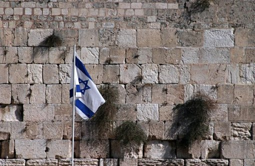 Flag at Wall