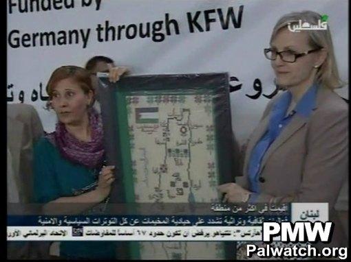 UNRWA map PATV, 030513