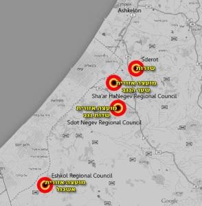 Gaza rockets 3-12-14
