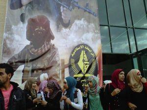 Hamas banner 11-5-13