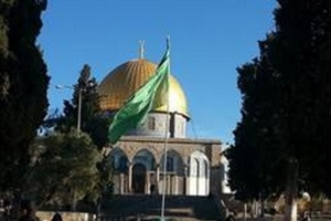 Hamas flag on Temple Mt