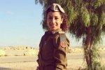 Yasmin Chayach IDF Christian first woman officer
