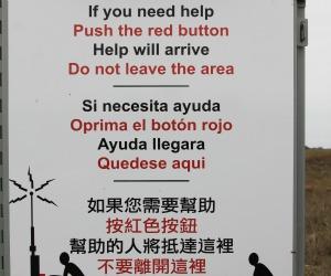 politifact-photos-07262012_borderpatrolthreelanguagesign