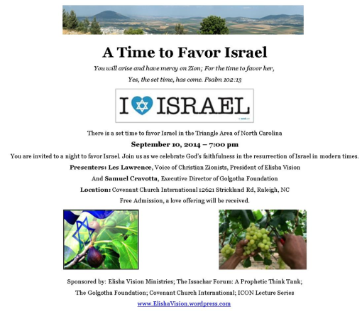 A Time to Favor Israel final