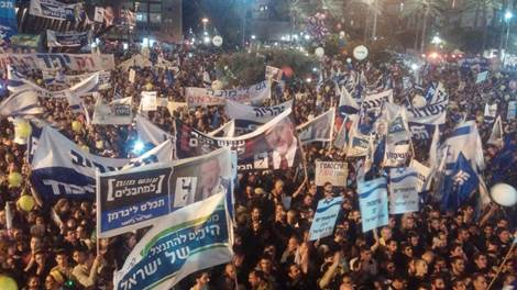 Israel election 2015