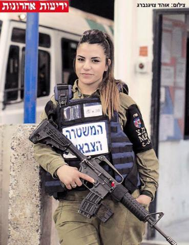 Israeli female soldier hero