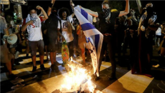 Israeli_flag-burning_m