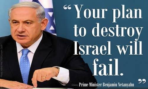 israel-plan-will-fail-failjan122017