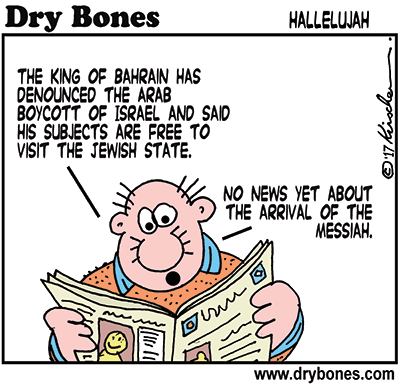 Dry bones Messiah