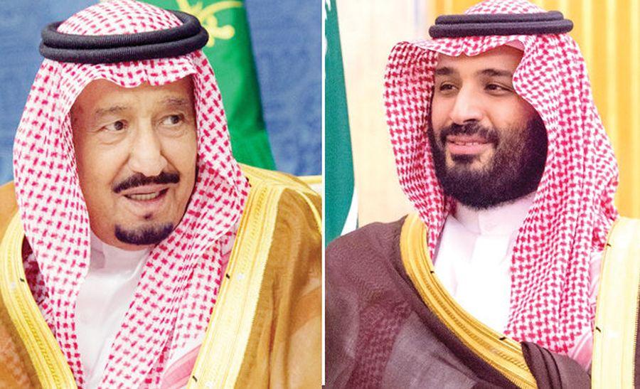 Saudi kings