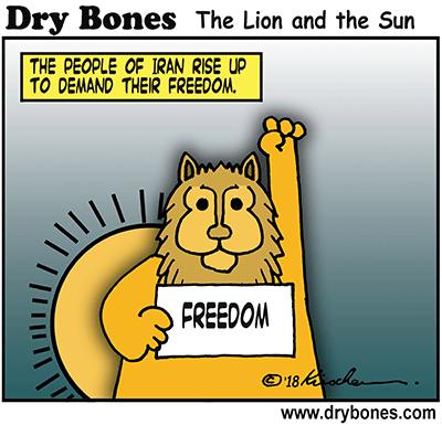 Dry Bones Iran freedom
