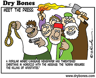 Dry Bones Meet the Press
