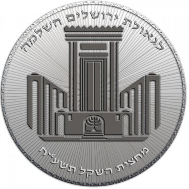 Trump coin reverse