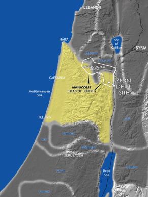 Zion-Oil-Gas-Inc-Drilling-Location Head of Joseph