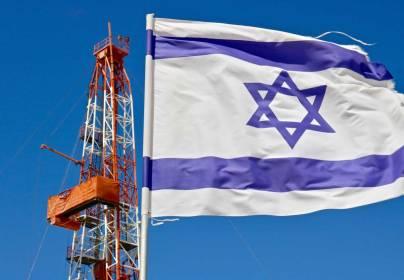 Zion-Rig-Israel-Flag-Web