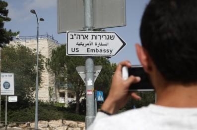 jerusalem-embassy-road-signs-01