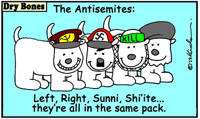 Dry Bones The Antisemite Pack