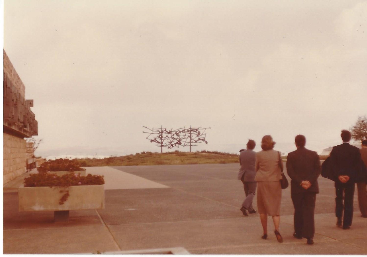 1984 at Yad Vashem