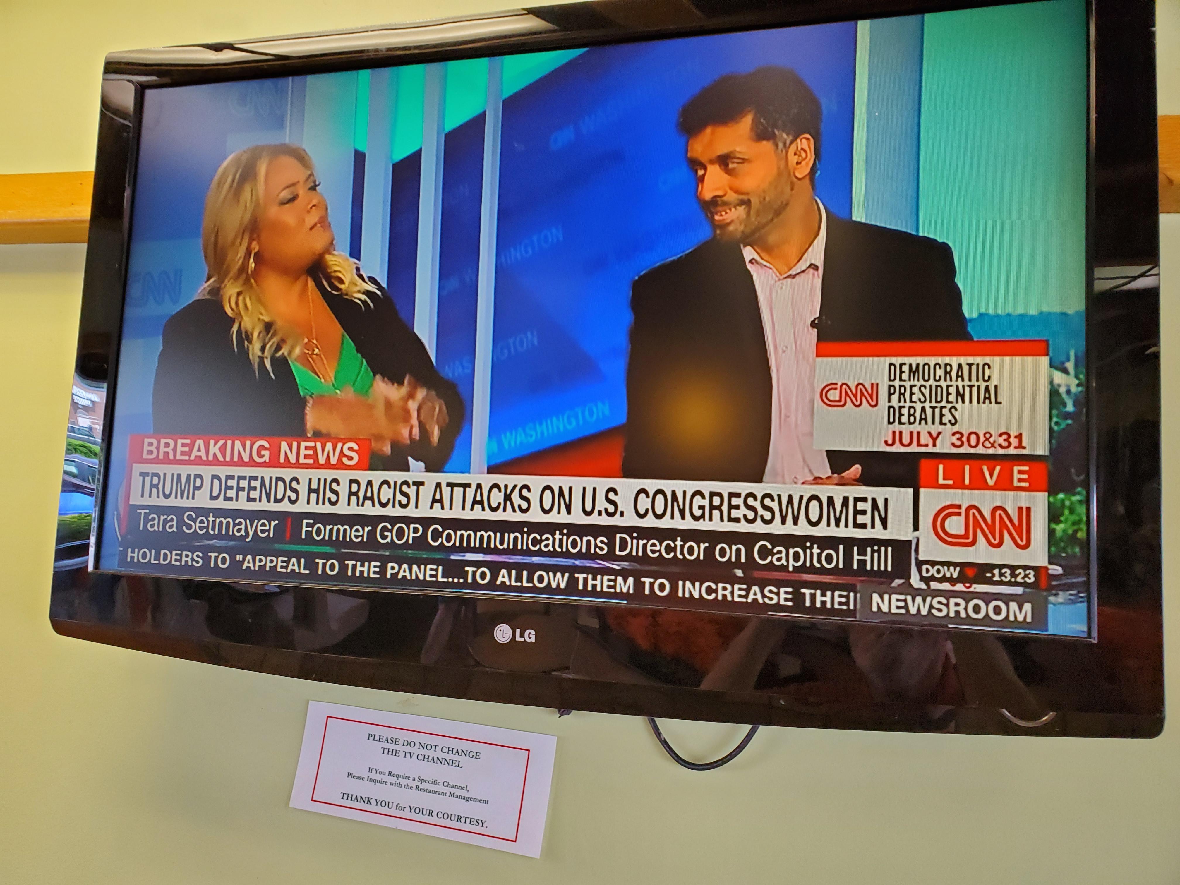 CNN 7.15.19