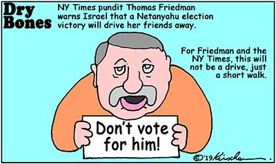 Dry Bones NY Times