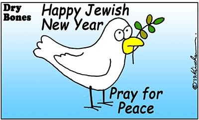 Dry Bones Jewish new year