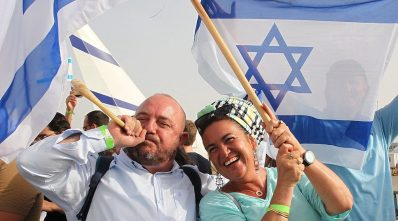 Aliyah Day