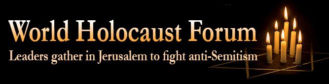 Holocaust Forum