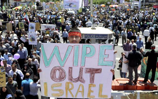 Iran Israel US Palestinians
