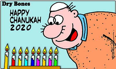 Dry Bones Hanukkah 2020