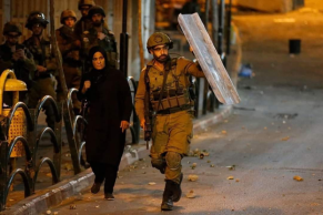 Idf shields Muslim woman